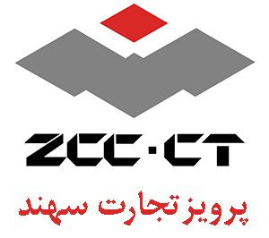 ZCC.IR